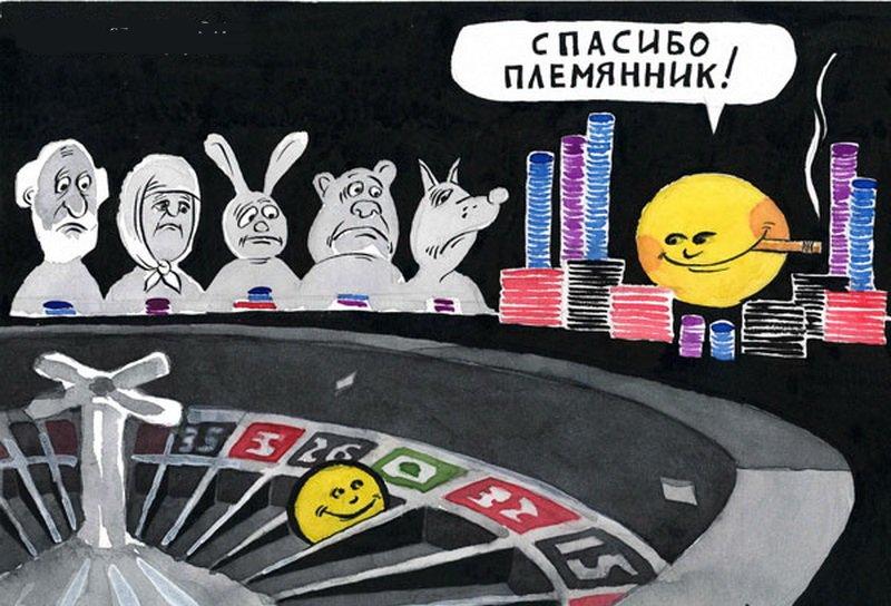 yumor-pro-minskie-kazino