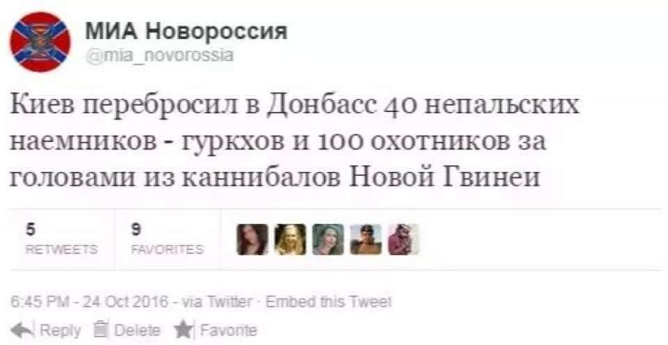 """""""Видно, актеру проплатили только за 3 дня"""": в соцсетях высмеяли рассказ боевика Басурина об отпущенном из плена украинском офицере - Цензор.НЕТ 6843"""