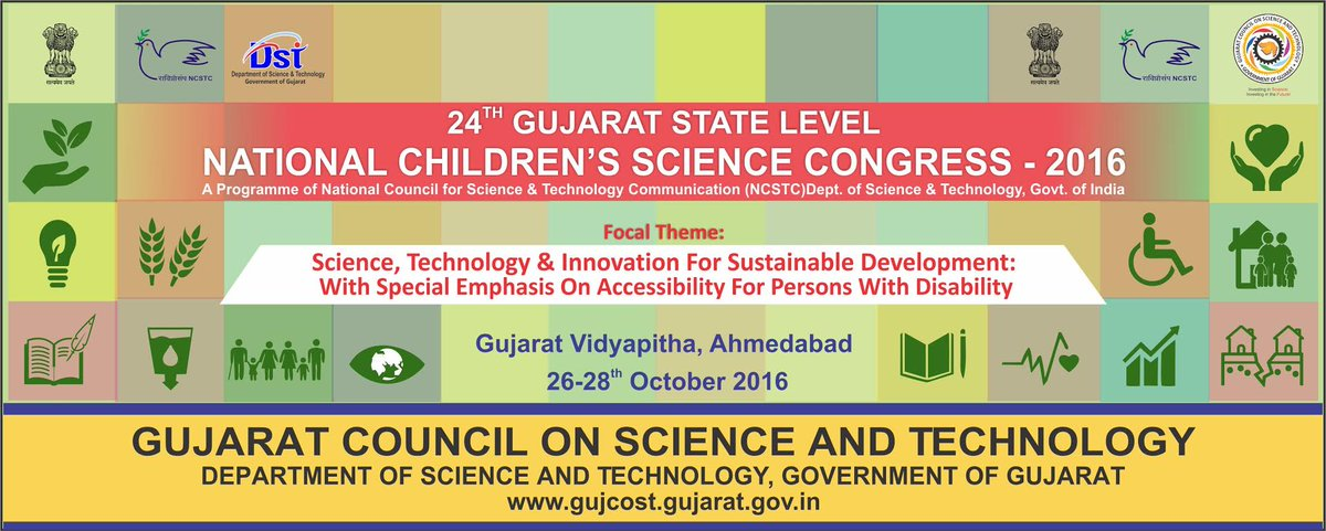 24th Gujarat State level National Children's Science Congress 2016 to be held in Ahmedabad