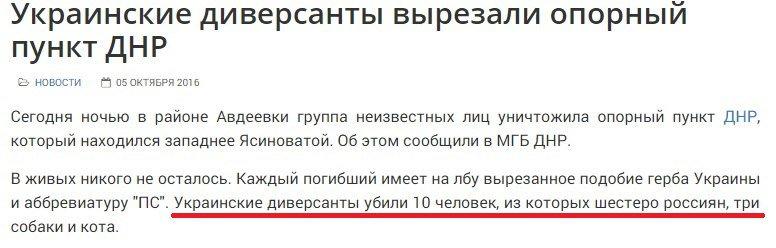 Париж приложит максимум усилий для восстановления территориальной целостности Украины, - посол Франции Дюмон на встрече с Муженко - Цензор.НЕТ 3106