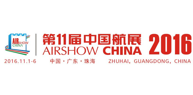 Resultado de imagen para AIRSHOW CHINA 2016