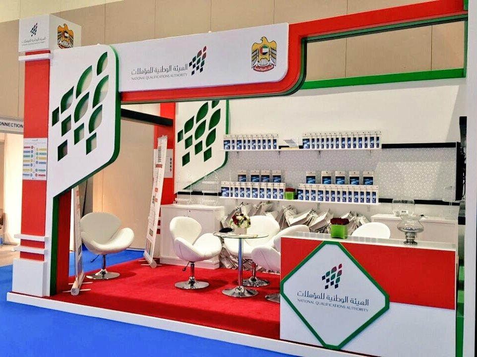 زوروا منصة الوطنية للمؤهلات بمعرض نجاح 2016 قاعة ٣ ،منصة رقم 1A123 ، في مركز ابوظبي الوطني للمعارض حتى ٢٧ أكتوبر  #معرض_نجاح @NAJAHEXB