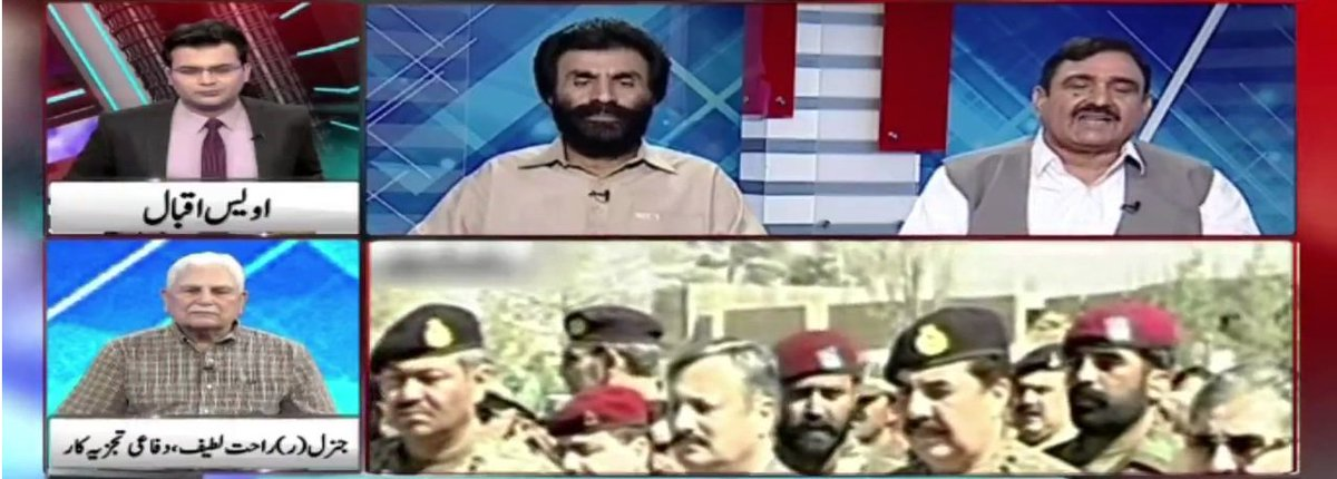 Tabdeeli  – 25th October 2016  - Saniha Quetta, Zimmedar Kaun thumbnail