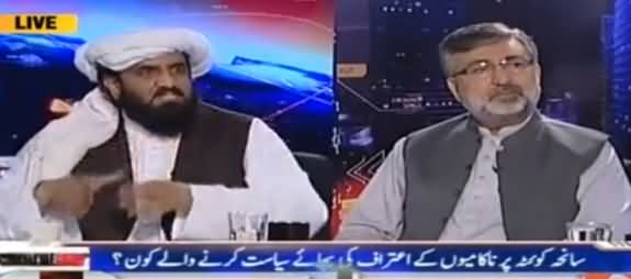 Capital Talk  - 25th October 2016 - Saniha Quetta, Nakamiyon Ka Aitraf Karein thumbnail