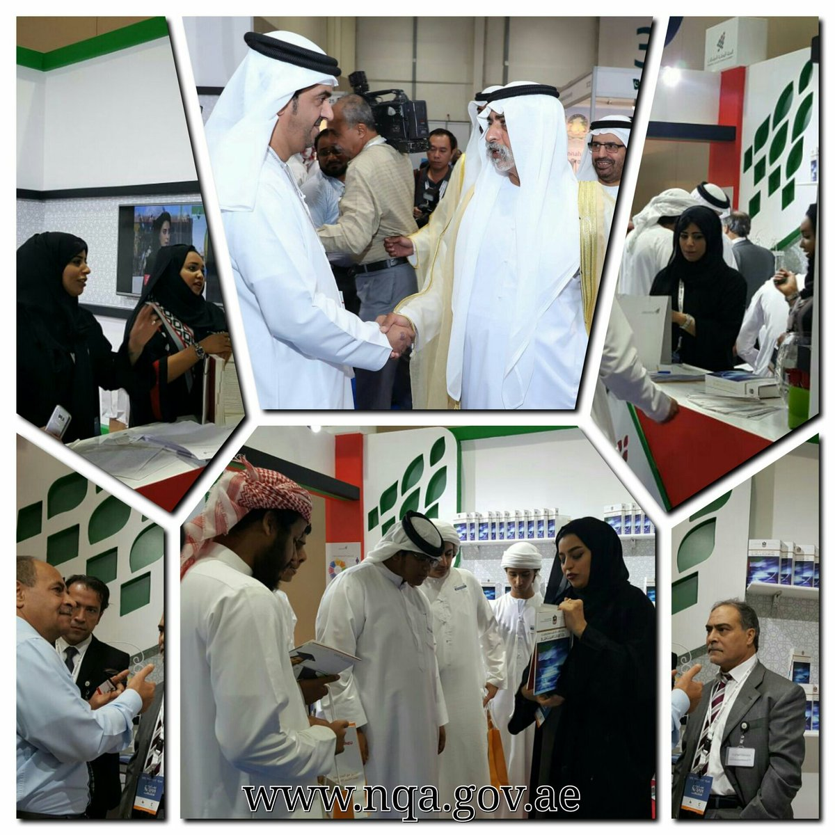 NQA participates in Najah Exp2016 to embody its strategic perspective and practical methodology in introducing NQF @NAJAHEXB