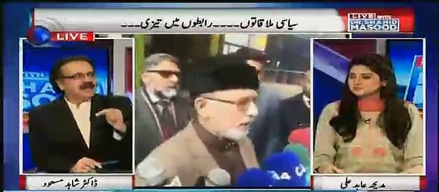 Live With Dr Shahid Masood  – 25th October 2016 - Quetta Incident And Blame Game thumbnail