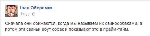 Неизвестные закидали файерами резиденцию посла США в Москве - Цензор.НЕТ 9517