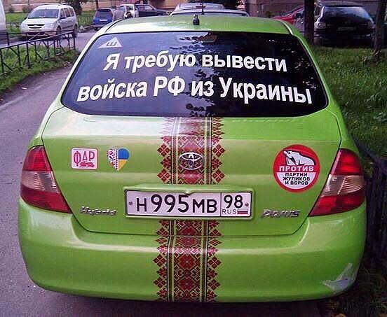 Некоторые из людей, пытавшихся расшатать ситуацию в Закарпатье, сейчас скрываются на территории РФ, - Тандит - Цензор.НЕТ 5316