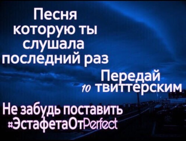 why are you crying песня