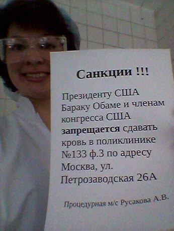 Условием нормализации и восстановления безопасности в Европе является вывод российских войск с территории Украины, - Мацеревич - Цензор.НЕТ 2942