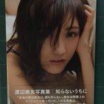 渡辺麻友89