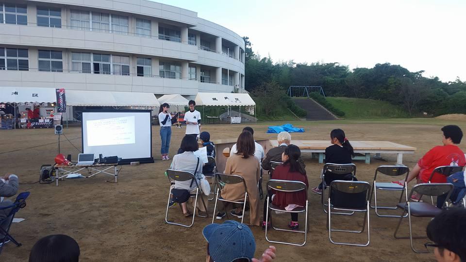 GRANDE活動報告 【togix2016 志賀町廃校イベント】 https://www. facebook.com/kizuna2010/vid eos/1015159268593397/ &nbsp; …  … #GRANDE #石川<br>http://pic.twitter.com/Hff2L2rLyr