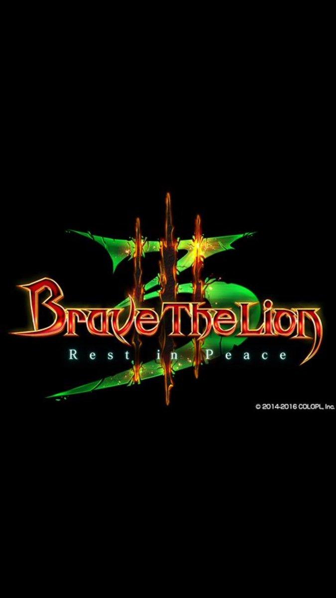 【白猫】ダグラス3「Brave The Lion 3」発表みんなの反応!ルエルやダグ2キャラは登場するのかな?蛇足にならないか不安の声も!