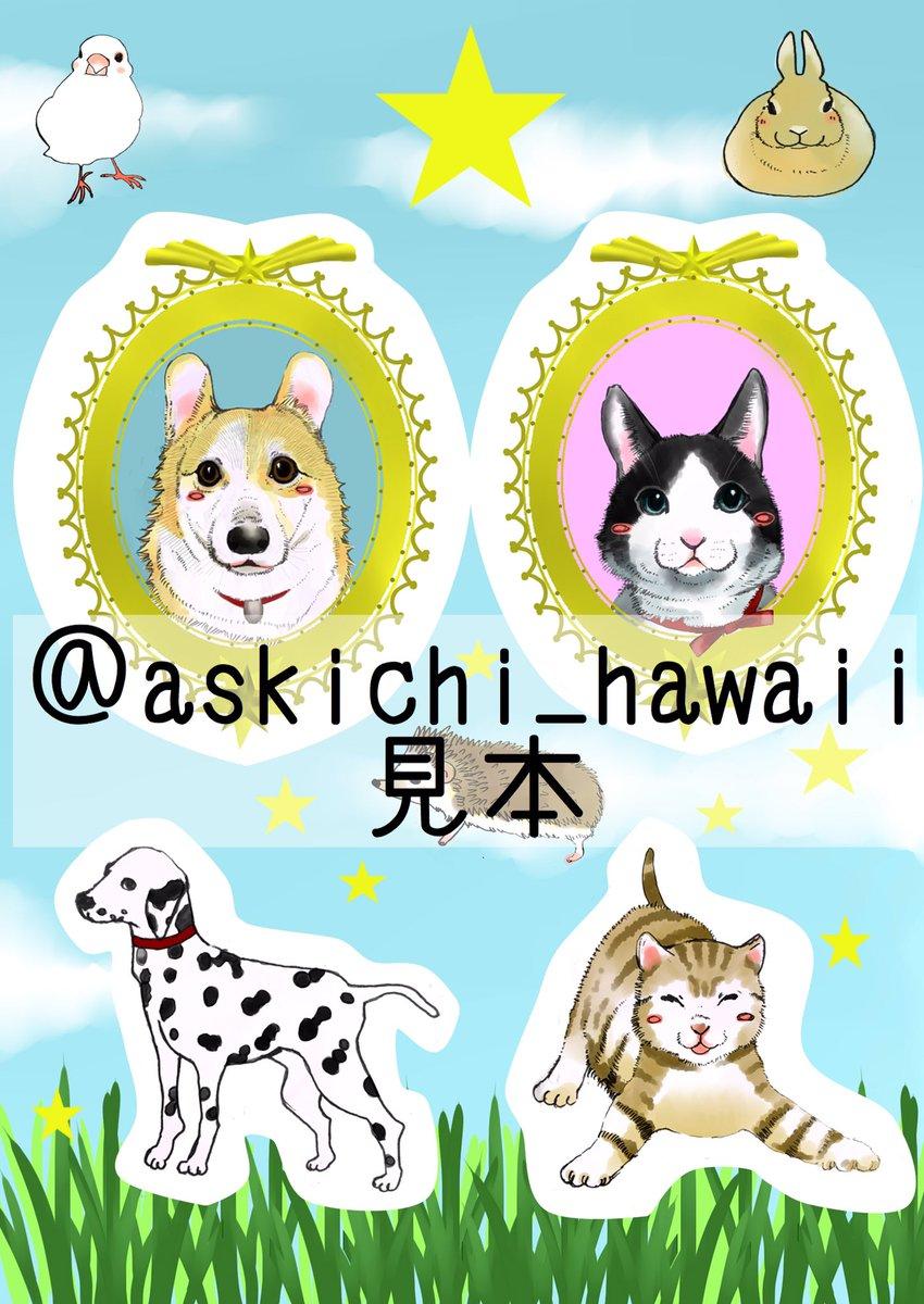 Askichi デザフェスa262 On Twitter お仕事のお知らせ 11月56