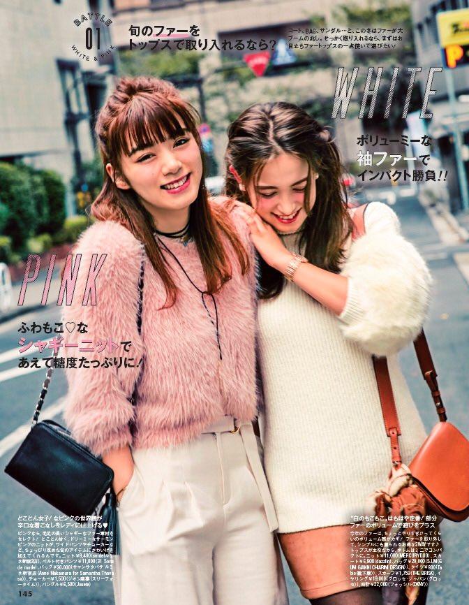 池田エライザとトラウデン直美