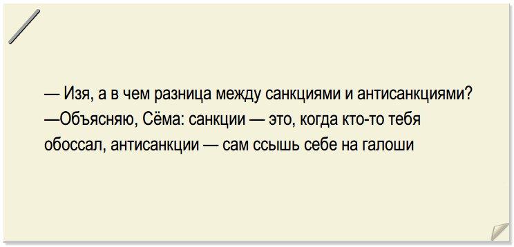 Следующее заседание контактной группы по Донбассу состоится 9 ноября, - ОБСЕ - Цензор.НЕТ 3024