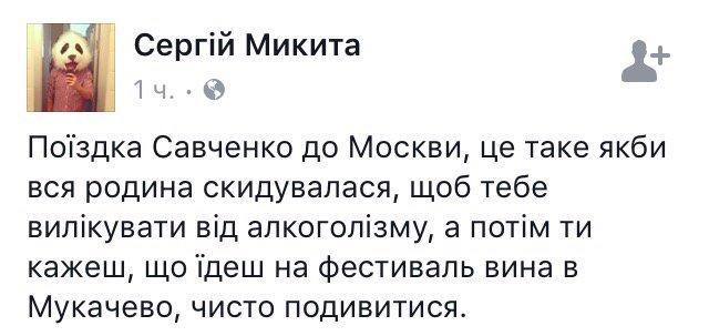 """30% россиян убеждены, что РФ движется по неверному пути, но при этом 84% поддерживают Путина, - опрос """"Левада-центра"""" - Цензор.НЕТ 4920"""