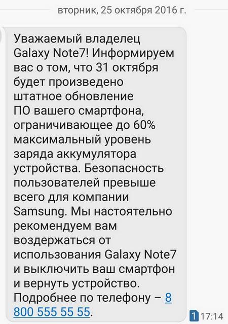 Samsung прошивка