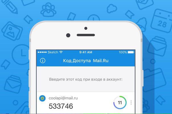 962 коды сотовой связи по россии