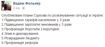 Украина – наиболее европейско-оптимистичная страна, - Порошенко - Цензор.НЕТ 7158