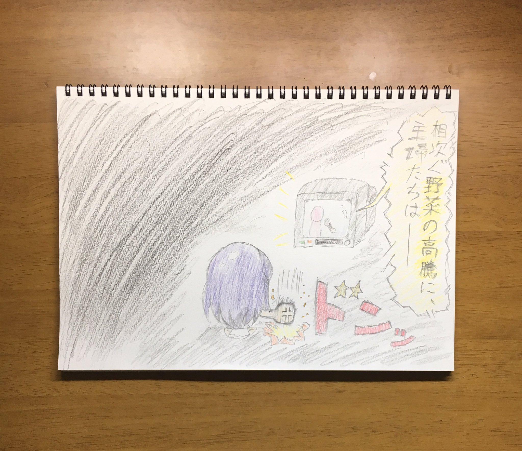 ふんどし (@FundoshiF91)さんのイラスト