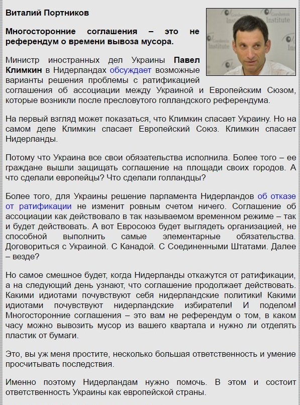 Нидерланды поблагодарили Украину за помощь в расследовании катастрофы МН17 - Цензор.НЕТ 8077