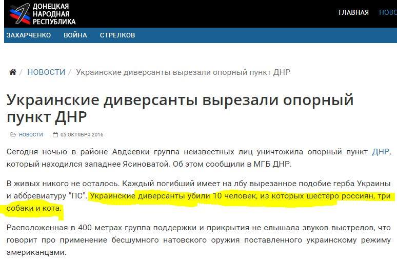 Террористы применили минометы калибром 80 и 120-мм при обстреле наших позиций под Авдеевкой, Красногоровкой и Водяным, - пресс-центр АТО - Цензор.НЕТ 2141