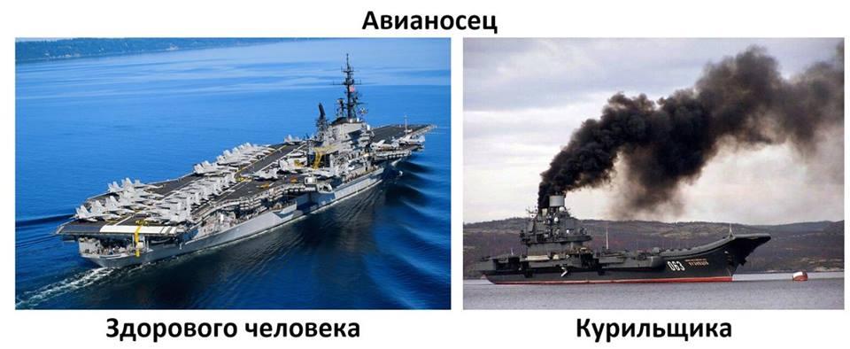 Санкции против РФ должны действовать, пока Россия не покинет украинскую территорию, - Яценюк после встречи с Байденом - Цензор.НЕТ 4754