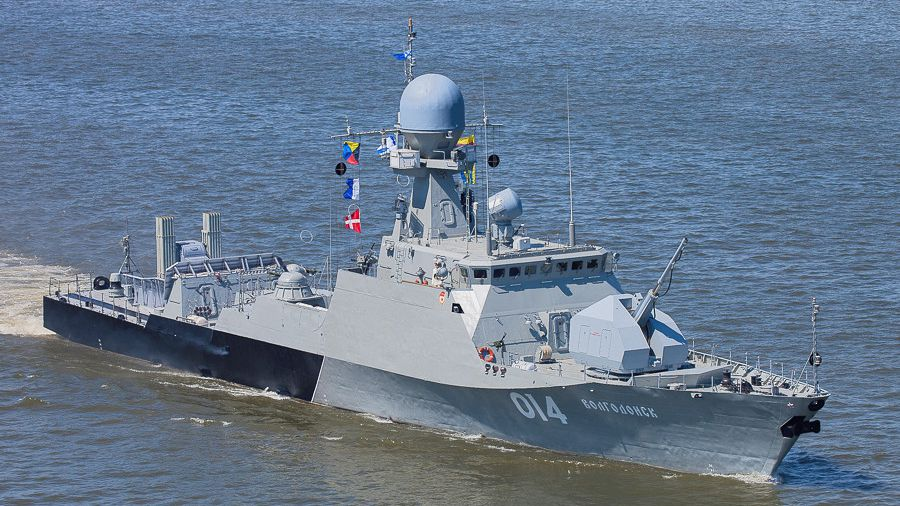ВМФ №2