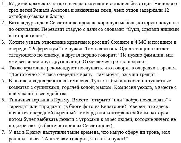 """""""Тысячи вооруженных российских военных находятся в Украине, а часть людей продолжает говорить - """"не надо раскачивать лодку"""", - экс-президент Эстонии Ильвес о членстве в НАТО - Цензор.НЕТ 2004"""