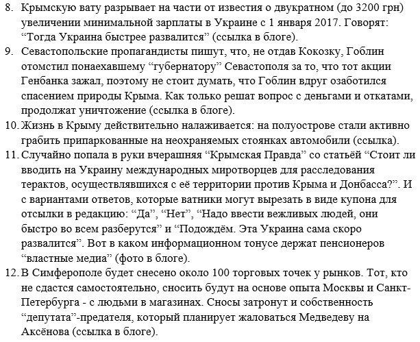 """""""Тысячи вооруженных российских военных находятся в Украине, а часть людей продолжает говорить - """"не надо раскачивать лодку"""", - экс-президент Эстонии Ильвес о членстве в НАТО - Цензор.НЕТ 3292"""