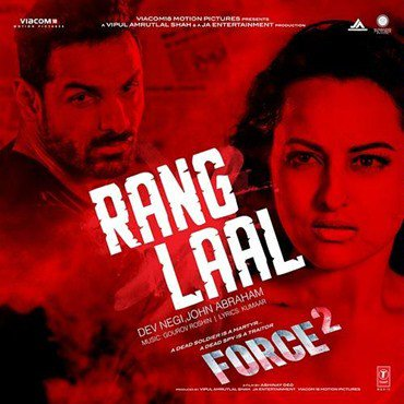 """Gaanabajateyraho on Twitter: """"Force 2 (2016) Hindi Movie Mp3 Songs Free  Download https://t.co/HXCs5yUBLT… """""""
