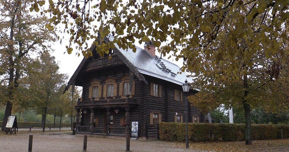 Дом под берлином купить