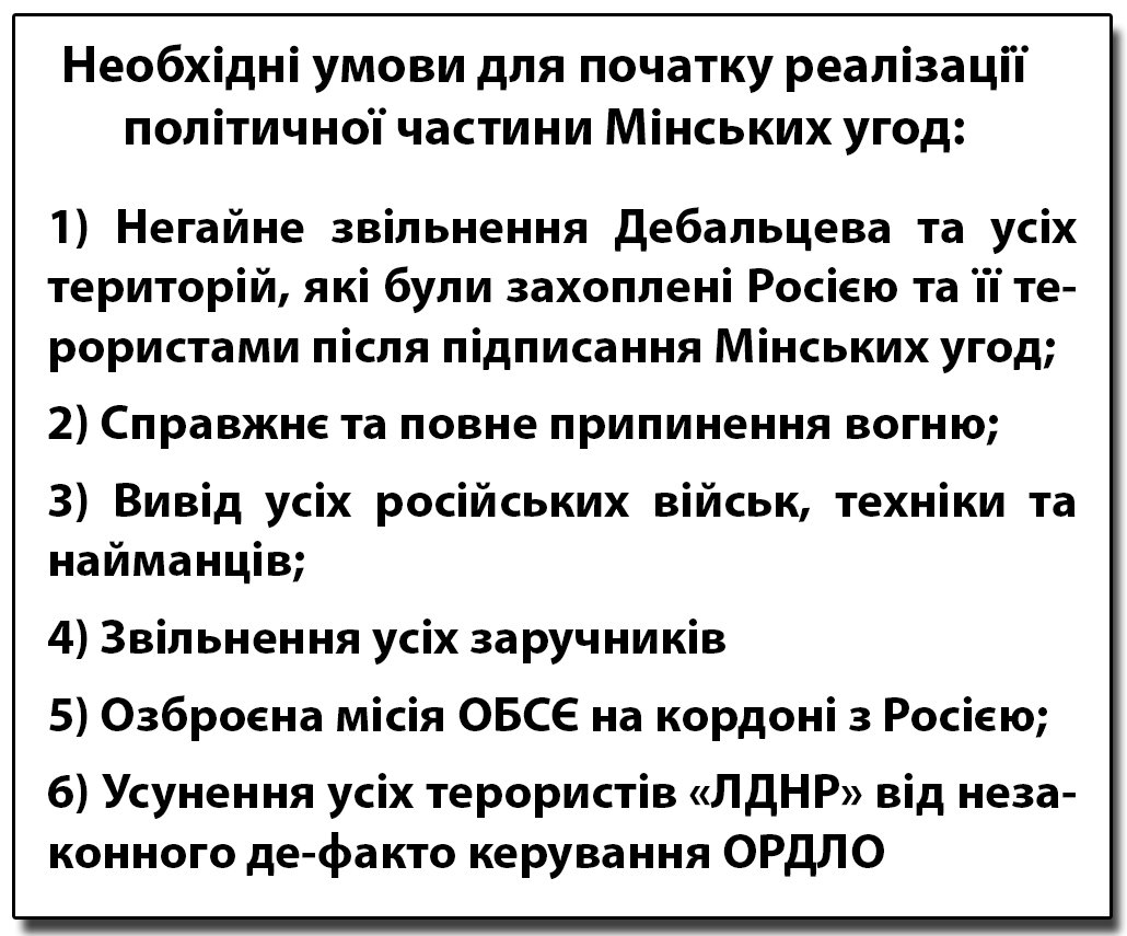 """Пленница боевиков """"ДНР"""" Лилия Коц была бойцом 8-го отдельного батальона Украинской добровольческой армии, - комбат Червень - Цензор.НЕТ 2816"""