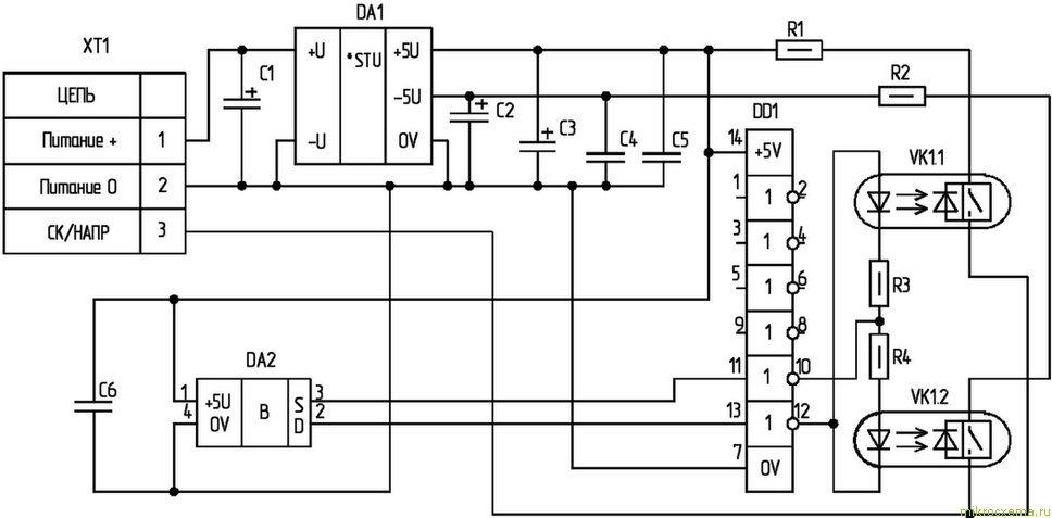 Схема электрическая трансформатора