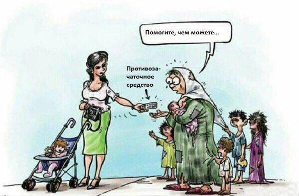 В России предлагают ввести налог для малодетных семей - Цензор.НЕТ 8503