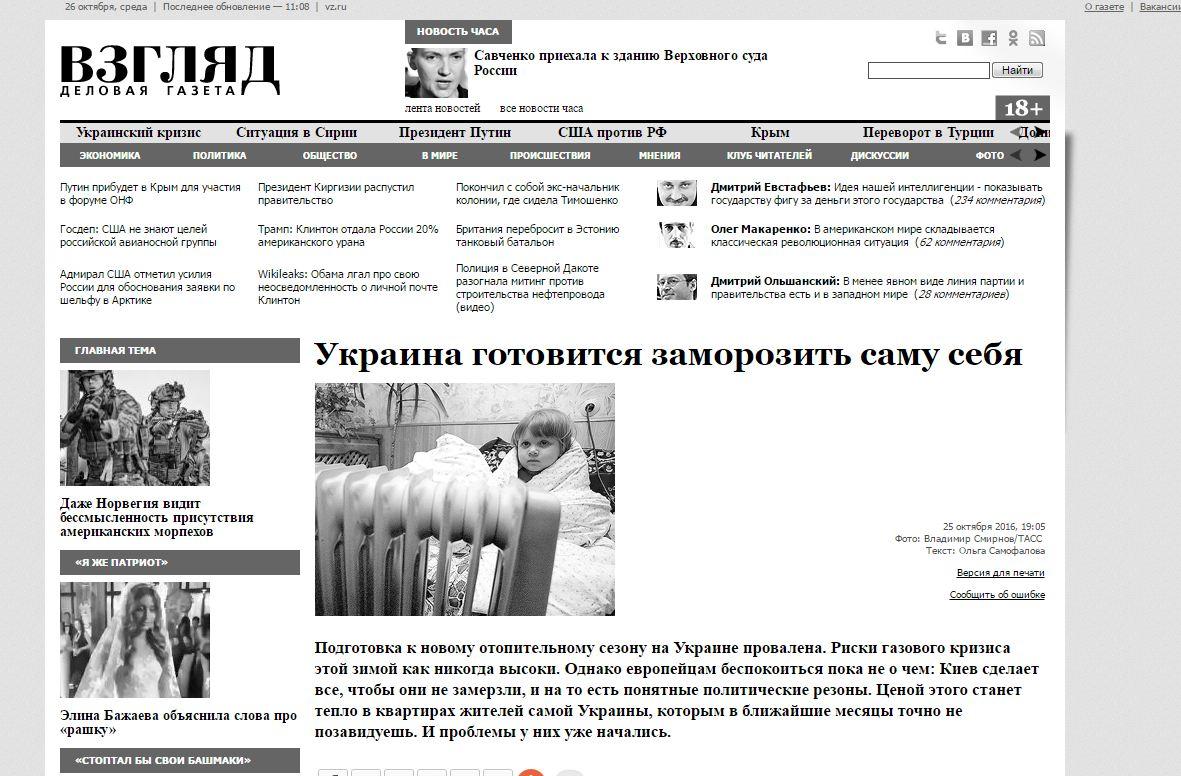 """46 полупустых грузовиков российского """"гумконвоя"""" вторглись на территорию Украины, - Госпогранслужба - Цензор.НЕТ 8744"""