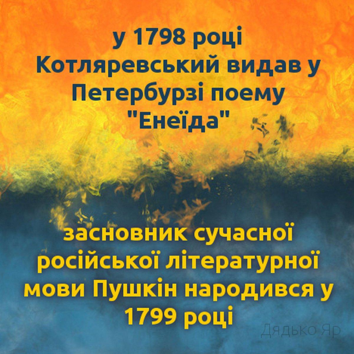 Из-за ухудшения погоды в Киеве создан специальный оперативный штаб - Цензор.НЕТ 3322