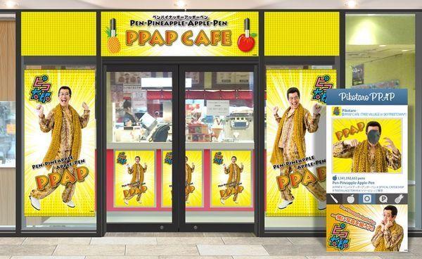 ピコ太郎「PPAP」オフィシャルカフェがスカイツリータウンに期間限定オープン!11/1から https://t.co/XN5sEuOp1O https://t.co/bMisGuGLvT