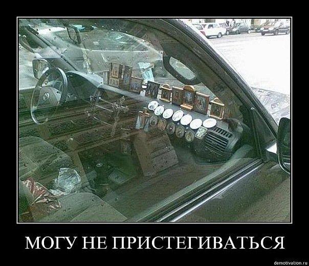 """""""Многие лета, Святейший Владыка!"""": Порошенко поздравил Патриарха Филарета с 88-летием - Цензор.НЕТ 7359"""