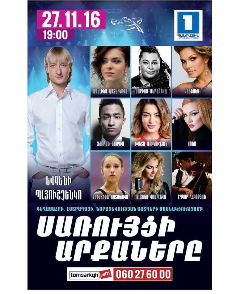 Аделина Сотникова - 2 - Страница 25 CvwdDtKWcAAm1Y1