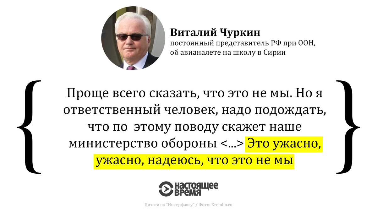 обувь чуркин виталий иванович цитаты Актау Шуба