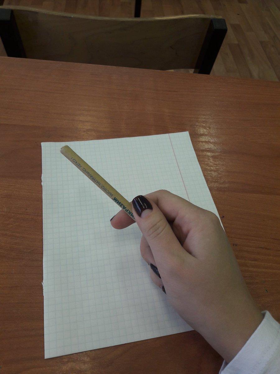 презентация к уроку смешанные числа 5 класс