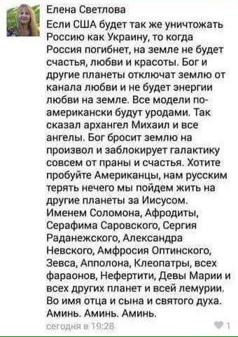 Россия даже не рискнет подать в ПАСЕ документы о возобновлении своих полномочий, - Логвинский - Цензор.НЕТ 4180
