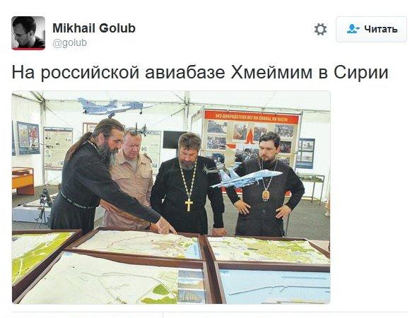 МИД Украины выразил РФ протест в связи с отклонением апелляции на арест Сущенко - Цензор.НЕТ 6634