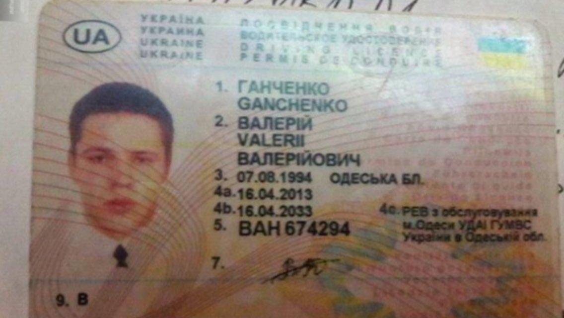 ДТП в Одессе, в результате которого погибли 2 человека, произошло из-за гонки, – Нацполиция - Цензор.НЕТ 7546