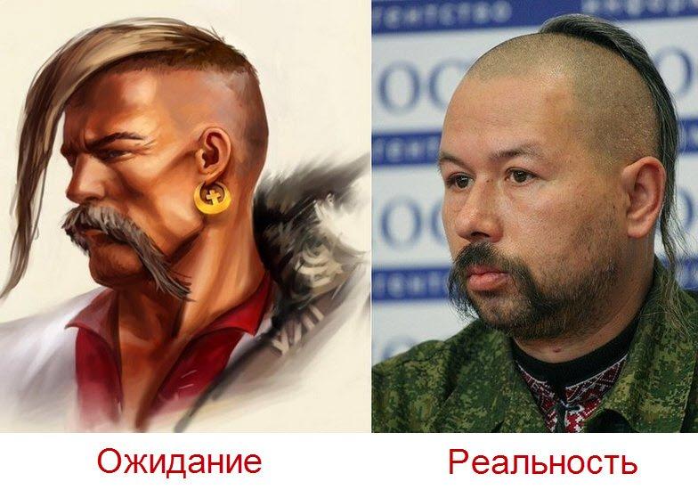 укры-казаки