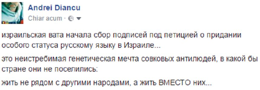Украина усилит сотрудничество с Центром стратегической коммуникации НАТО, - Климпуш-Цинцадзе - Цензор.НЕТ 6443