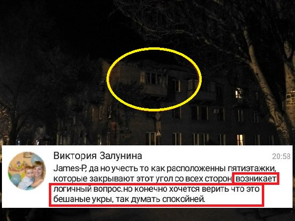 """""""Рашисты так и не дали сегодня открыть движение через КПВВ """"Майорск"""", - Жебривский - Цензор.НЕТ 3325"""
