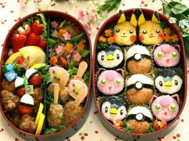 Pogogi Japanese Food On Twitter Cute Bento Box